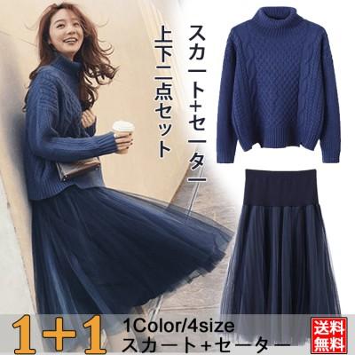 二点セット高品質で に着るネオプレンフレアスカート 韓国ファッション着回し抜群 長袖 無地 個性的 新品 ロングスカート 送料無料