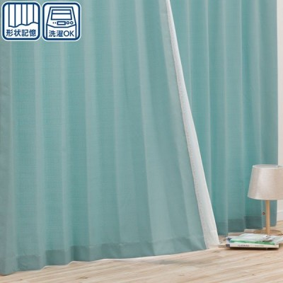 (1枚入り)既製カーテン(キキ ターコイズブルー 100X110X1) ニトリ 『玄関先迄納品』