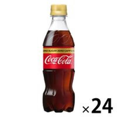 コカ・コーラ【ワゴンセール】コカ・コーラ ゼロカフェイン 350ml 1箱(24本入)