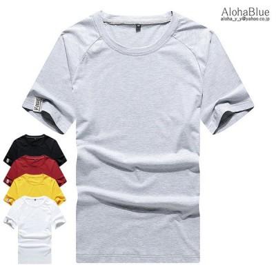 Tシャツ メンズ 半袖 無地 Tシャツ カットソー トップス uネック ティーシャツ 綿T ゆったり