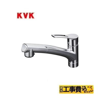 工事費込みセット キッチン水栓 ワンホールタイプ KVK KM5021ZJT 流し台用シングルレバー式シャワー付混合栓