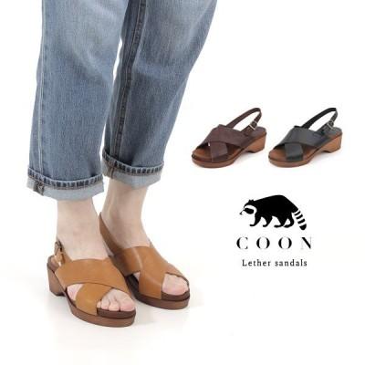 サンダル レディース COON クーン 198 本革 レザーサンダル ウエッジソール バックストラップ 日本製 靴 セール