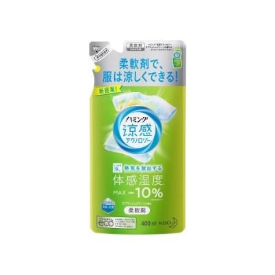 花王 ハミング 涼感テクノロジー スプラッシュグリーン 詰め替え 400ml /ハミング 柔軟剤 (毎)
