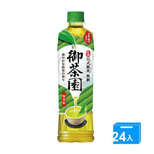 御茶園特撰日式綠茶 550ml x 24【愛買】