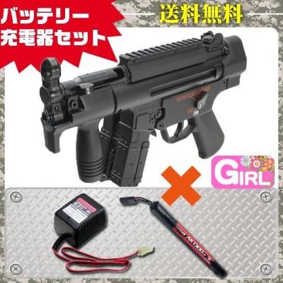 (3点セット品) 東京マルイ ハイサイクル電動ガン MP5K HC シンプルセット エアガン 18歳以上用 クルツ フルセット