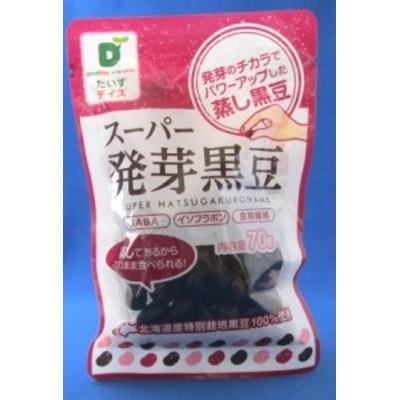 だいずデイズ スーパー発芽黒豆 70g