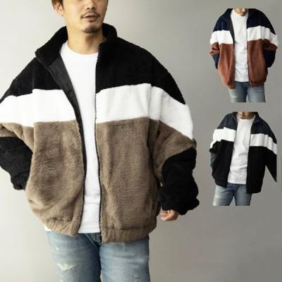 ブルゾンジップボア起毛ビッグオーバーサイズ配色バイカラー長袖秋冬ボーダーおしゃれユニセックスメンズ