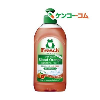 フロッシュ 食器用洗剤 ブラッドオレンジの香り ( 300ml )/ フロッシュ(frosch)