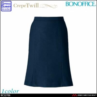 事務服 制服 BONMAX ボンオフィス マーメイドスカート BCS2706 B0202シリーズ