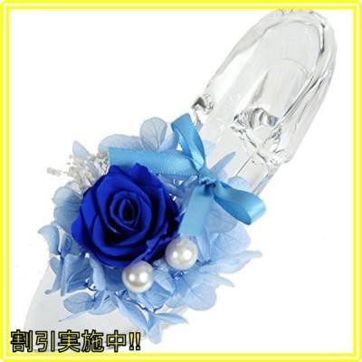 ティートサイト プリザーブドフラワー ガラス製 ハイヒール ガラスの靴 (バラ あじさい ブルー)