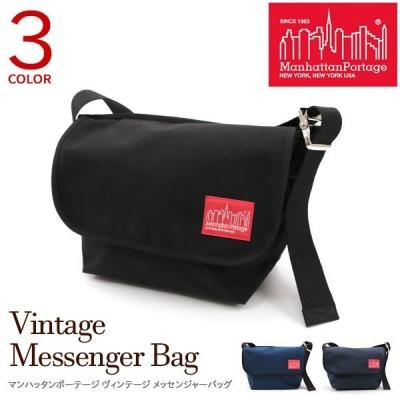 Manhattan Portage マンハッタンポーテージ メッセンジャーバッグ メンズ レディース MP1606VJR Vintage Messenger