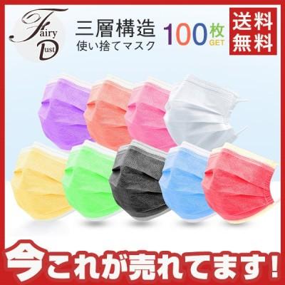 100枚入りマスク 使い捨てマスク ウィルス予防 カラーマスク 送料無料 三層構造 不織布 風邪 大人用 男女兼用 通気性拔群 花粉症 返品不可