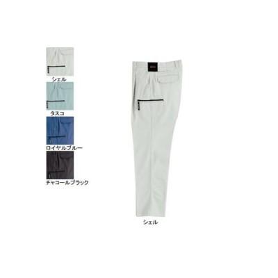 バートル BURTLE 6012 ワンタックカーゴパンツ 79 シェル2 かっこいい おしゃれ 作業服 作業着 秋冬用 ズボン