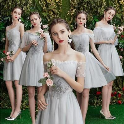パーティードレス ブライズメイド ドレス ミモレドレス 不規則 披露宴 コンサート 花嫁の介添えドレス ウェディングドレス 忘年会 演奏会 二次会 発表会 結婚式