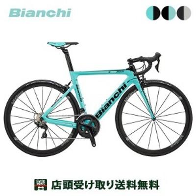最大一万円オフクーポン有 ビアンキ ロードバイク スポーツ自転車 2020 アリア 105 Bianchi 22段変速