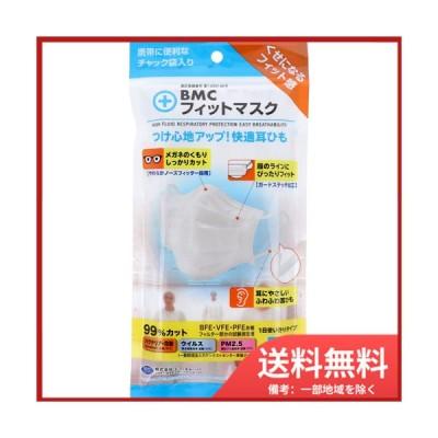 【メール便送料無料】BMC フィットマスク 使い捨てサージカル レギュラーサイズ 7枚入