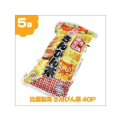 さんぴん茶ティーバッグ(40P×5袋)