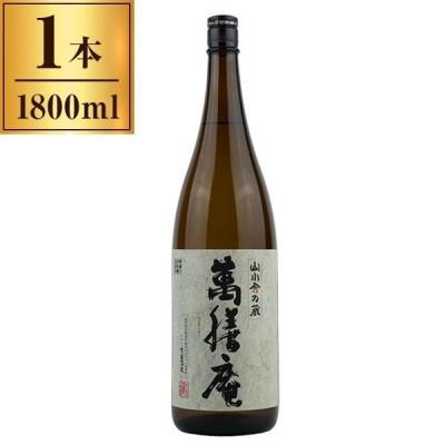 萬膳酒造 萬膳庵 (芋) 25度 1.8L