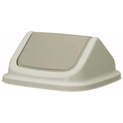 まとめ売り 新輝合成 ダストボックス 45 グレー DS-988-062-0 1個 ×5セット 生活用品 インテリア 雑貨 日用雑貨 ゴミ箱[▲][TP]