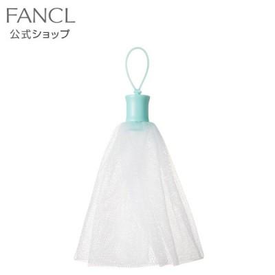濃密もっちり泡立てネット ファンケル FANCL 公式