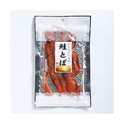 おつまみ 珍味 日本海夕日海道 鮭とば