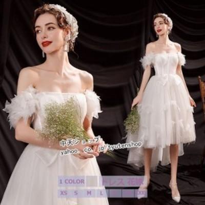 ウェディングドレス ミモレワンピース プリンセスドレス イブニングドレス 花嫁ドレス 飲み会 結婚式 披露宴 パーティー 20代30代 白ドレ