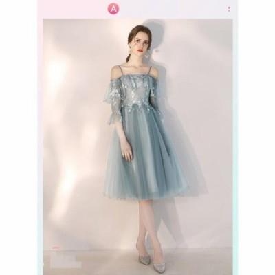 Aライン プリンセスライン ブライダル 二次会 パーティードレ 結婚式 6色入 長いワンピース 素敵 ウェディングドレス 大きいサイズ 花嫁