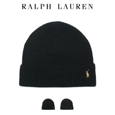 ポロ ラルフローレン ニット キャップ ポニー刺繍 Polo Ralph Lauren メンズ MENS