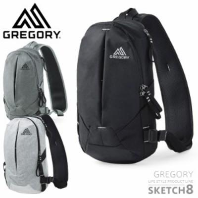 GREGORY グレゴリー SKETCH 8(スケッチ8)スリングバッグ / メンズ レディース ショルダーバッグ ボディパック カバン 通勤 通学 旅行
