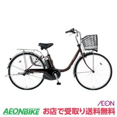 パナソニック (Panasonic) ビビ SX 2021年モデル 8.0Ah チェスナットブラウン 内装3段変速 24型 BE-ELSX432 電動自転車 お店受取り限定