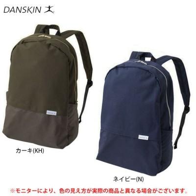 【在庫処分品】DANSKIN(ダンスキン)デイパック(DA973508)リュック バックパック フィットネス トレーニング スポーツ ヨガ ピラティス YOGA レディース