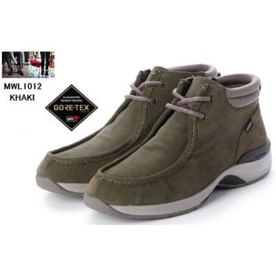 (madras Walk)【GORE-TEX】MWL1012 マドラスウォーク レザーワラビーカジュアルブーツ きめ細かなソフトなリアルレザーを使用 レディス