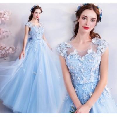 ウェディングドレス 結婚式ワンピース ブライズメイド きれいめ 高級刺繍 お呼ばれ 同窓会 謝恩会 結婚式 パーティードレス