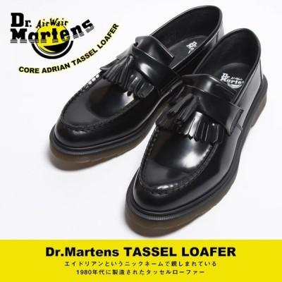 タッセルローファー 大きいサイズ メンズ レザー ADRIAN BLACK P.SM 革靴 本革 スリッポン ブラック 10-11 Dr.Martens
