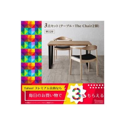 ダイニングテーブルセット 2人用 天然木オーク無垢材の高級デザイナーズダイニング 3点セット テーブル+チェア2脚 W120 5000449977