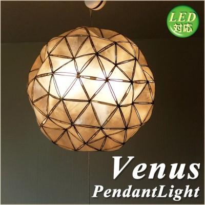 照明 2灯カピスシェードペンダントライト LED対応 カピス貝 天然素材 プルスイッチ ISCZ-292
