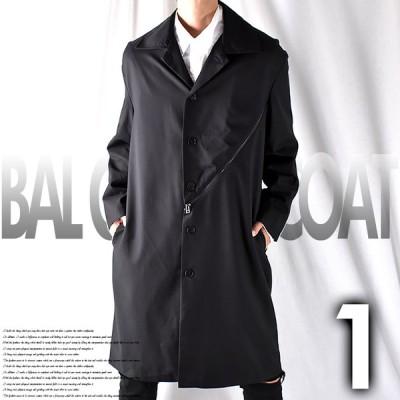 ステンカラーコート ロングコート コート オーバーコート メンズ モード系 ビッグシルエット 大きいサイズ 膝丈 スーツ地 ビジネスコート