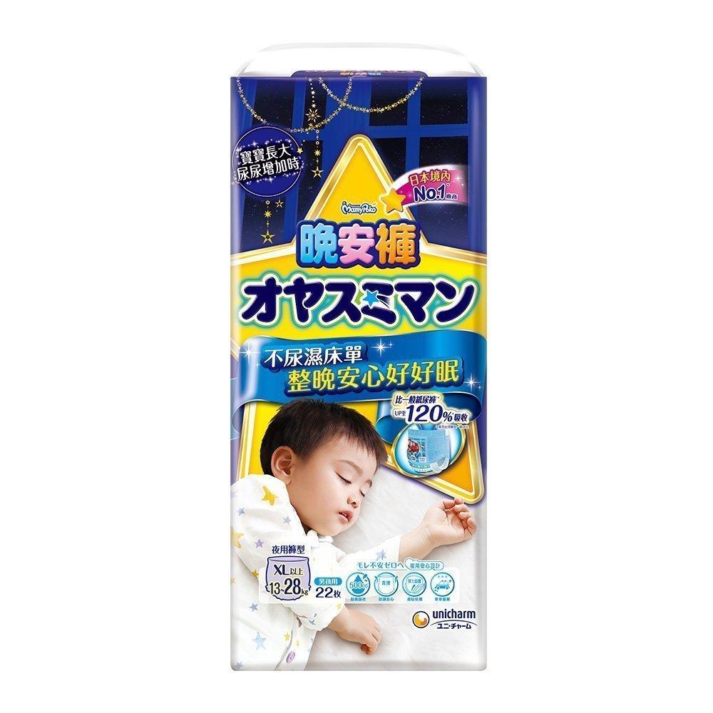 滿意寶寶兒童系列晚安褲男XL以上 22片/3包