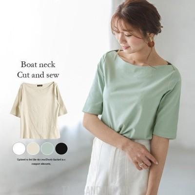 トップス レディース tシャツカットソー 半袖 Tシャツ
