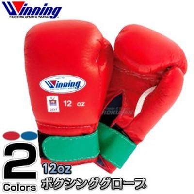 【ウイニング・Winning】アンダージュニア(中学生以下)試合用ボクシンググローブ 12オンス マジックテープ式 U15-12(U1512)   ボ