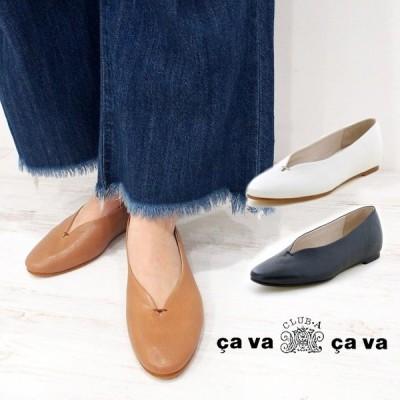 cavacava サヴァサヴァ インヒールフラットシューズ 3720401 日本製 本革 フラットパンプス インヒール ローヒール パンプス 歩きやすい 痛くない 婦人靴