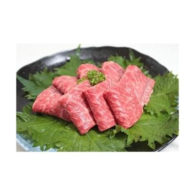 黒毛和牛モモ焼肉(500g)