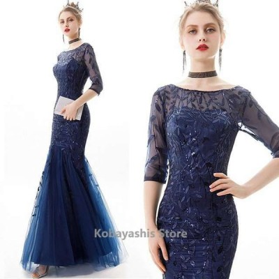 マーメイドドレス紺色7分袖ロングドレスネイビーイブニングドレス30代40代発表会演奏会ドレスマーメイドラインパーティードレス