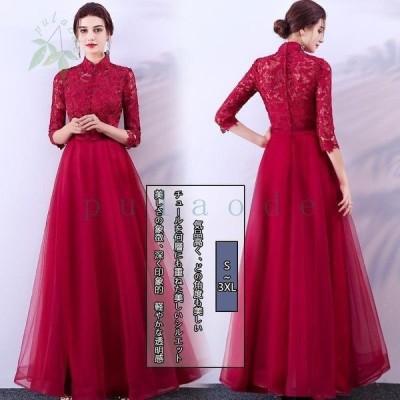 披露宴ウェディングドレス春服  2021 ロングドレス お呼ばれ パーティー 結婚式 ドレス パーティードレス 謝恩会 ウエディングドレス 花嫁ドレス