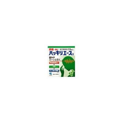 【第(2)類医薬品】小林製薬 ハッキリエースa 15包(otc-00928)