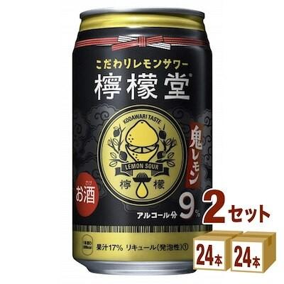 コカコーラ 檸檬堂 鬼レモン 350ml 2ケース(48本)
