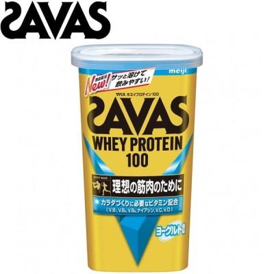 【SAVAS】ザバス ホエイプロテイン100 ヨーグルト風味 294g(14食分) CZ7461 cat-supple