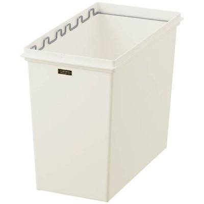 カスタムペール(蓋とサイズを選べるゴミ箱)/ベージュ/C(サークルオープン蓋/25L)