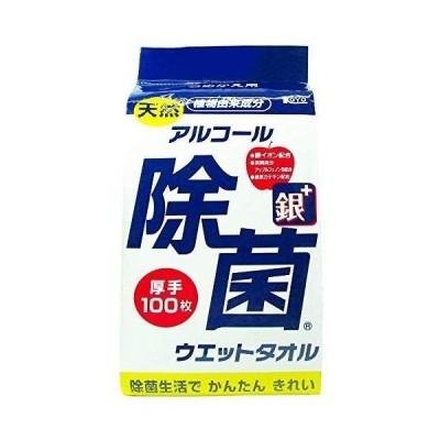 除菌ウェットタオル 天然アルコール  銀イオン つめかえ用 厚手 100枚