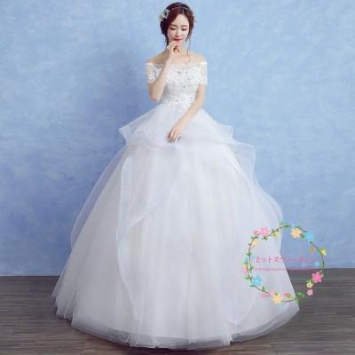 マタニティ ウェディングドレス エンパイア 半袖 白 花嫁 安い ロングドレス 結婚式 披露宴 パーティードレス 二次会 フォーマルドレス ブライダル 大きいサイズ